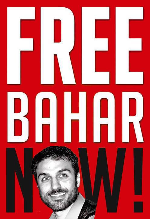 free-bahar-affiche